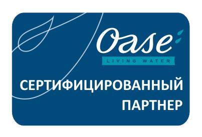 """Компания """"Аквадизайн"""" является сетифицированным партнером OASE"""